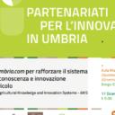 """L'appuntamento per martedì 17 dicembre con il seminario """"Il portale piumbria.com per rafforzare il sistema regionale di conoscenza e innovazione in campo agricolo"""""""